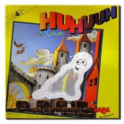 HUHUUH  